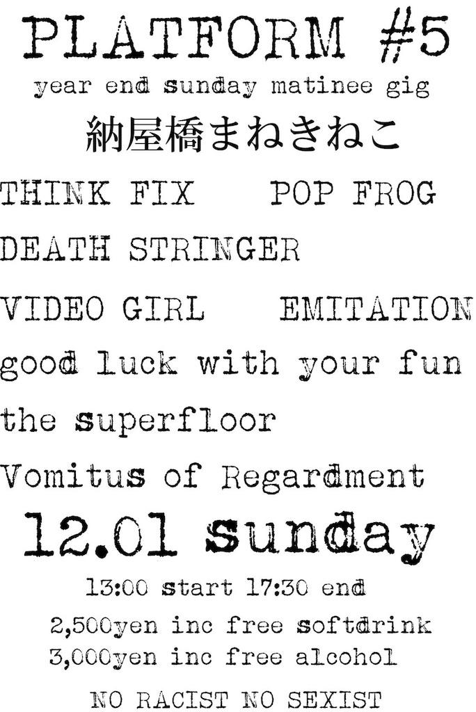 f:id:ryohei-n-0817:20191124210329j:image