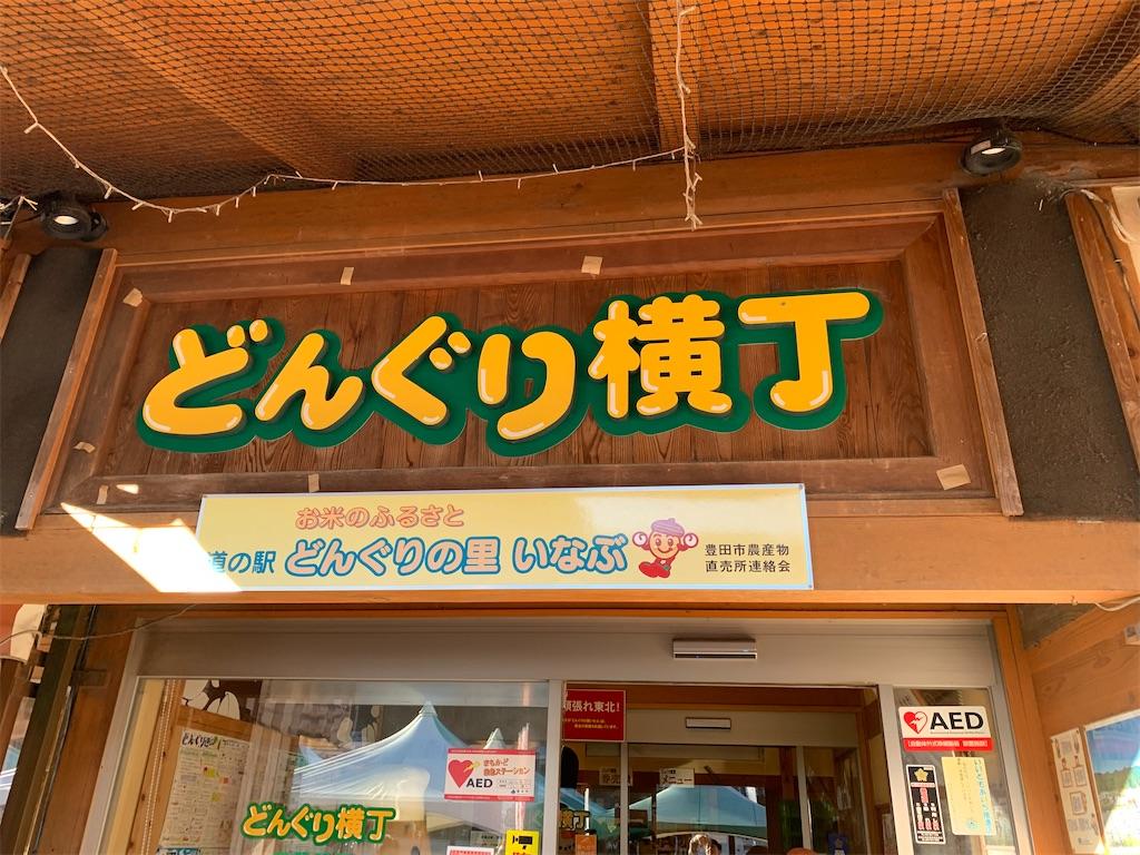 f:id:ryohei-n-0817:20191208213008j:image