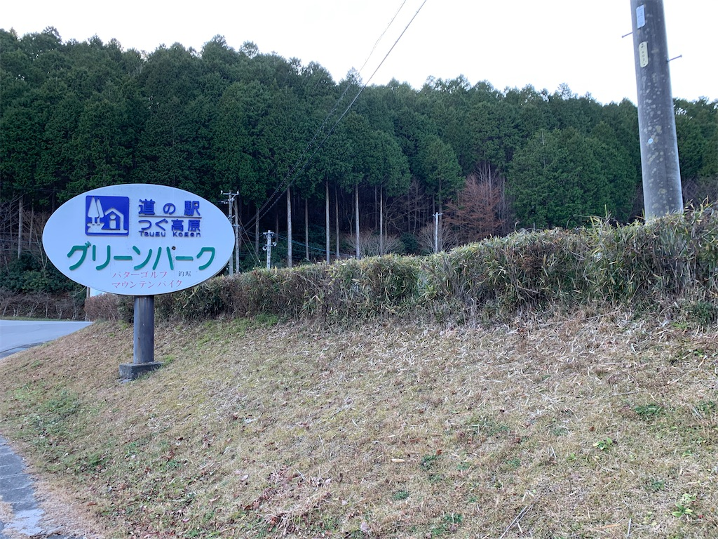 f:id:ryohei-n-0817:20191208214002j:image
