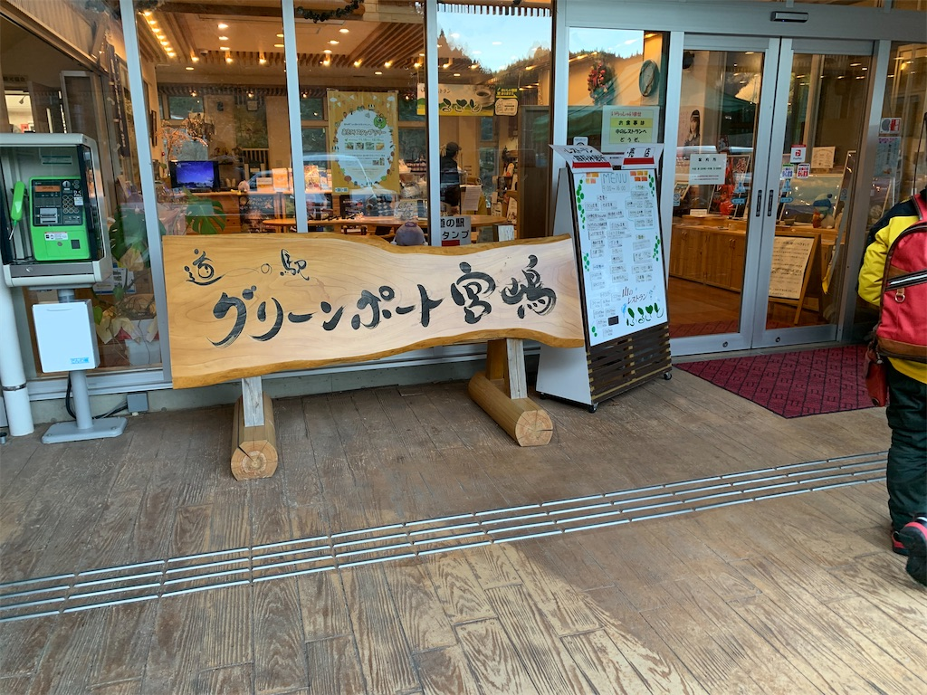 f:id:ryohei-n-0817:20191208214737j:image