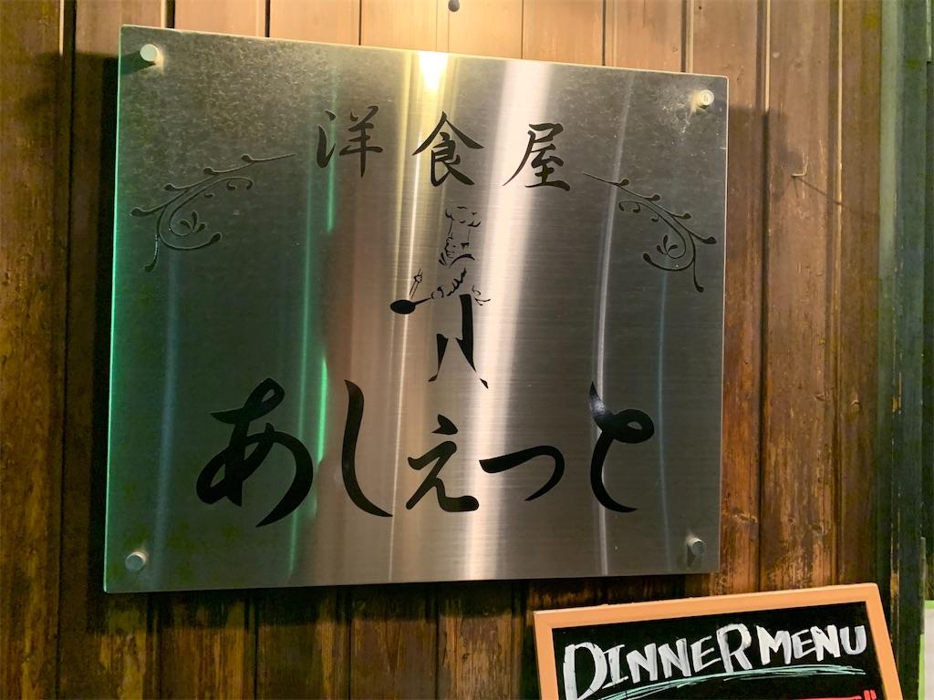 f:id:ryohei-n-0817:20191208220351j:image