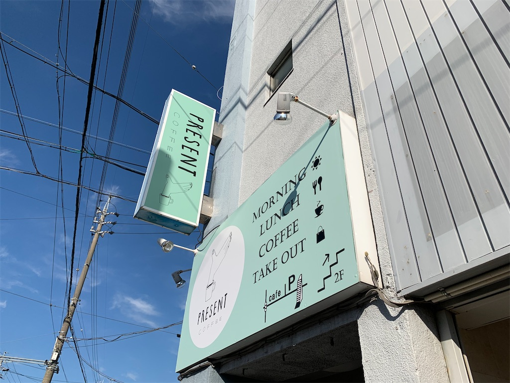 f:id:ryohei-n-0817:20191215213003j:image