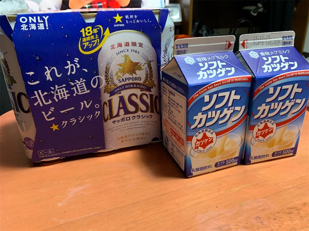 f:id:ryohei-n-0817:20191215213841j:image