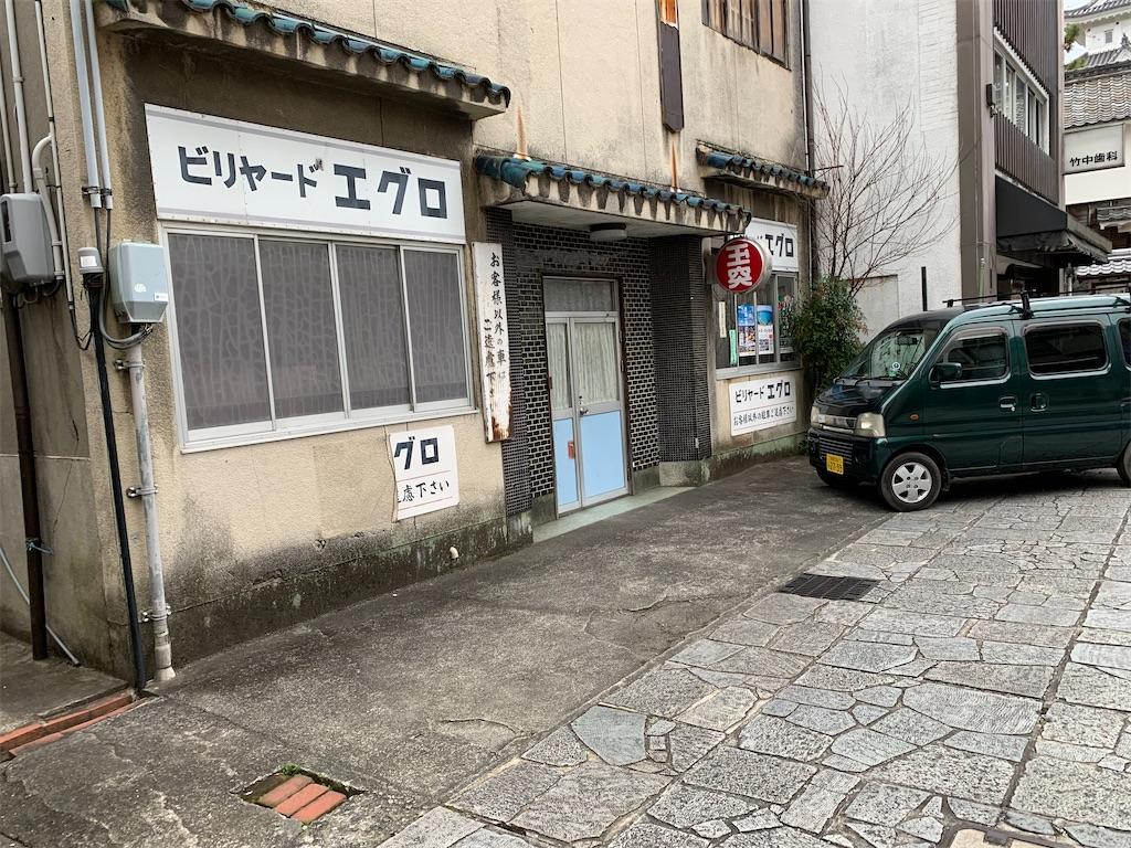 f:id:ryohei-n-0817:20191222174106j:image