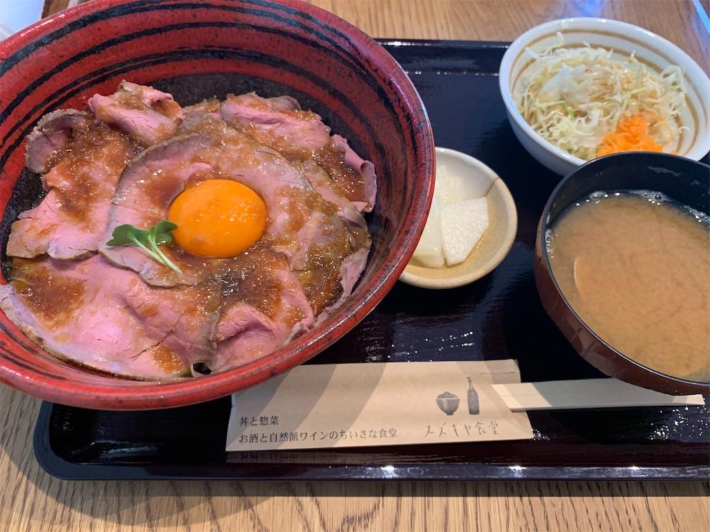 f:id:ryohei-n-0817:20200104220249j:image