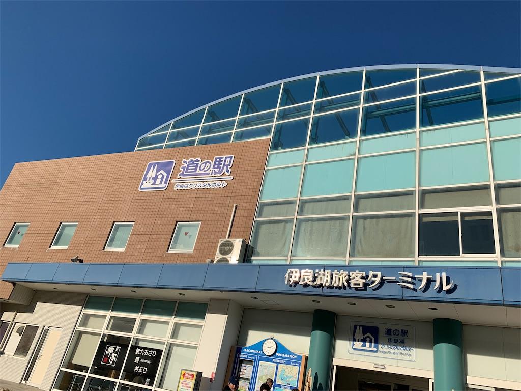 f:id:ryohei-n-0817:20200104222739j:image
