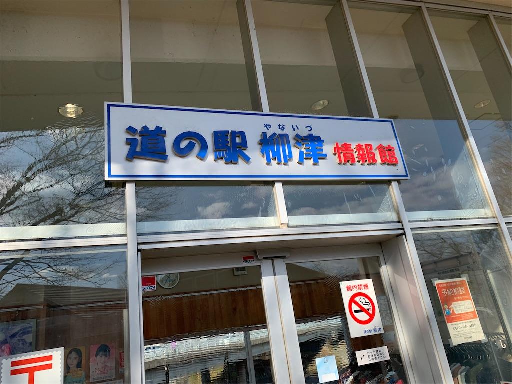 f:id:ryohei-n-0817:20200105185957j:image