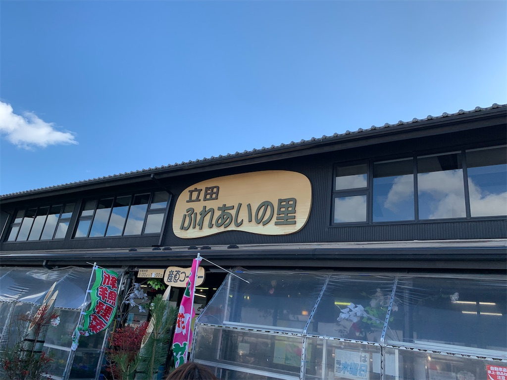 f:id:ryohei-n-0817:20200105202645j:image