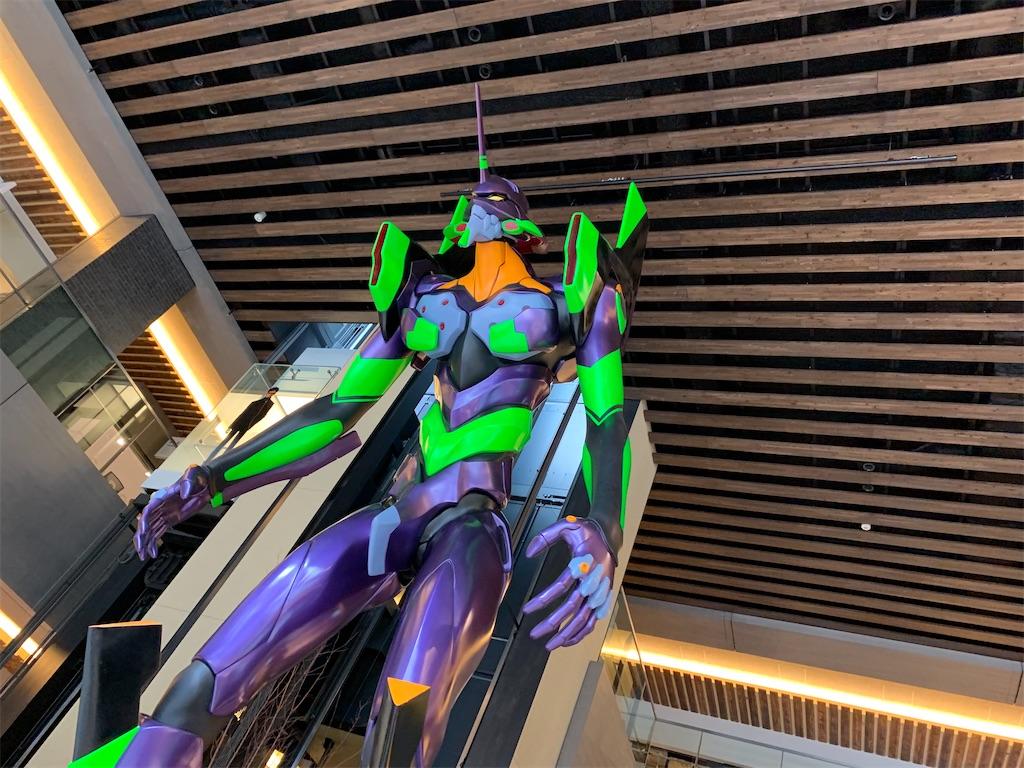 f:id:ryohei-n-0817:20200126230839j:image