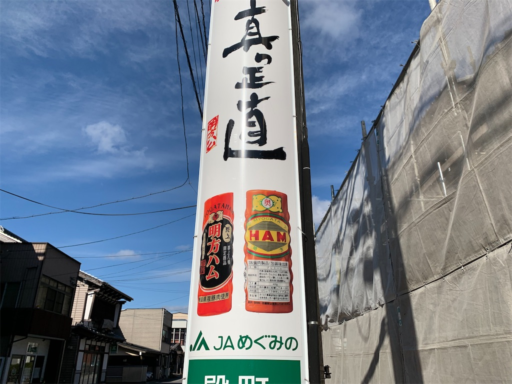 f:id:ryohei-n-0817:20200202203544j:image
