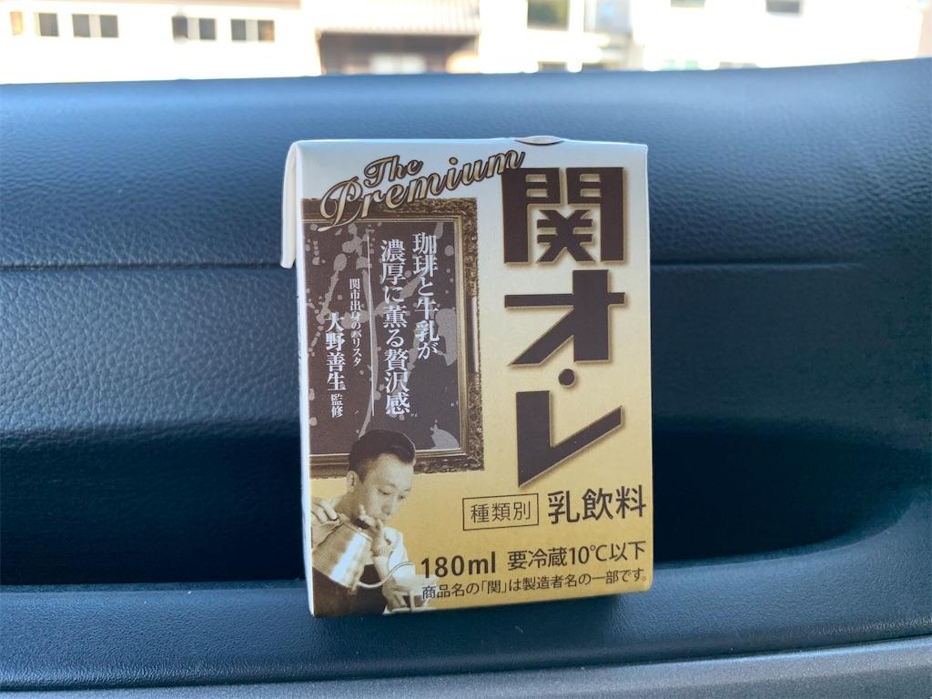 f:id:ryohei-n-0817:20200202204719j:image