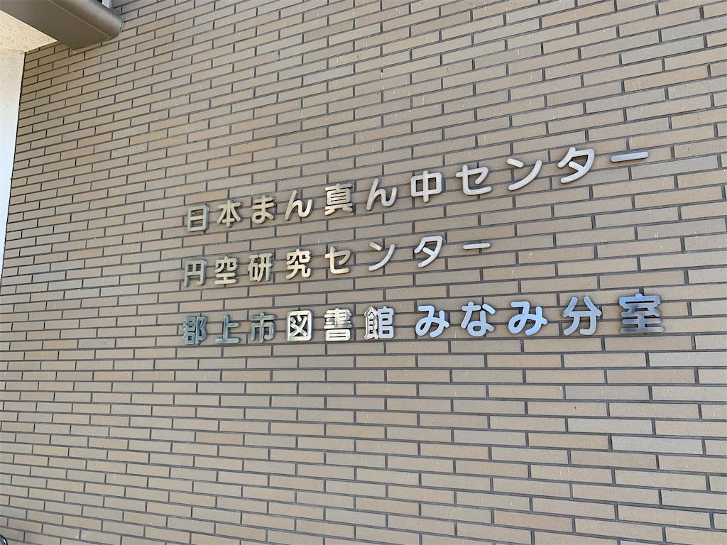 f:id:ryohei-n-0817:20200202204812j:image