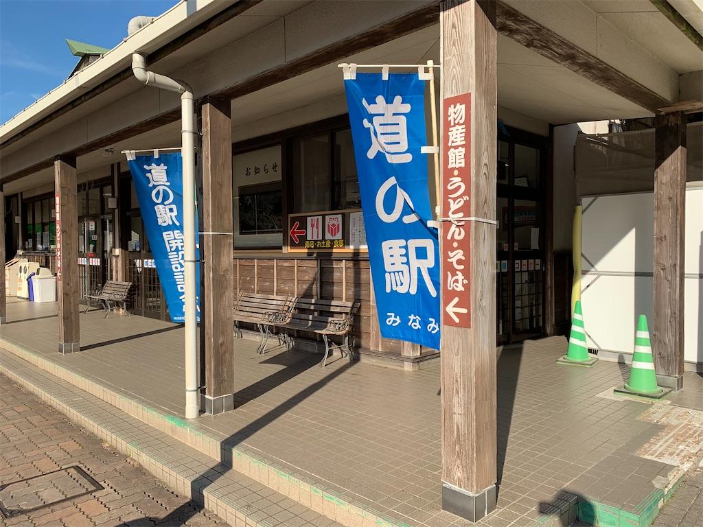 f:id:ryohei-n-0817:20200202205229j:image