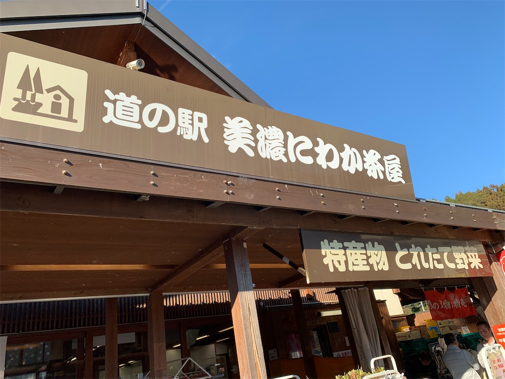 f:id:ryohei-n-0817:20200202205646j:image
