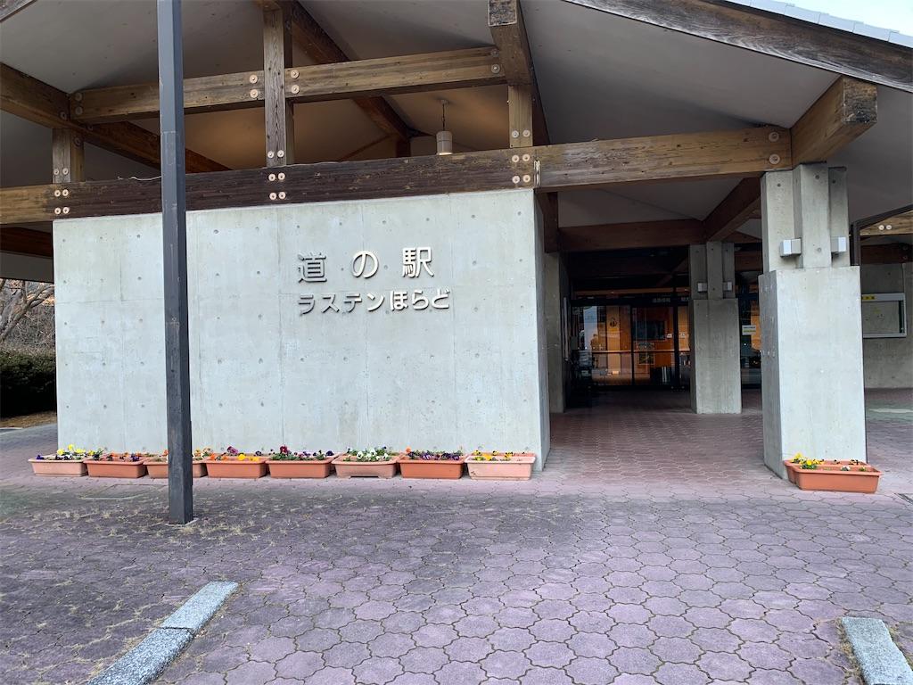 f:id:ryohei-n-0817:20200202210350j:image