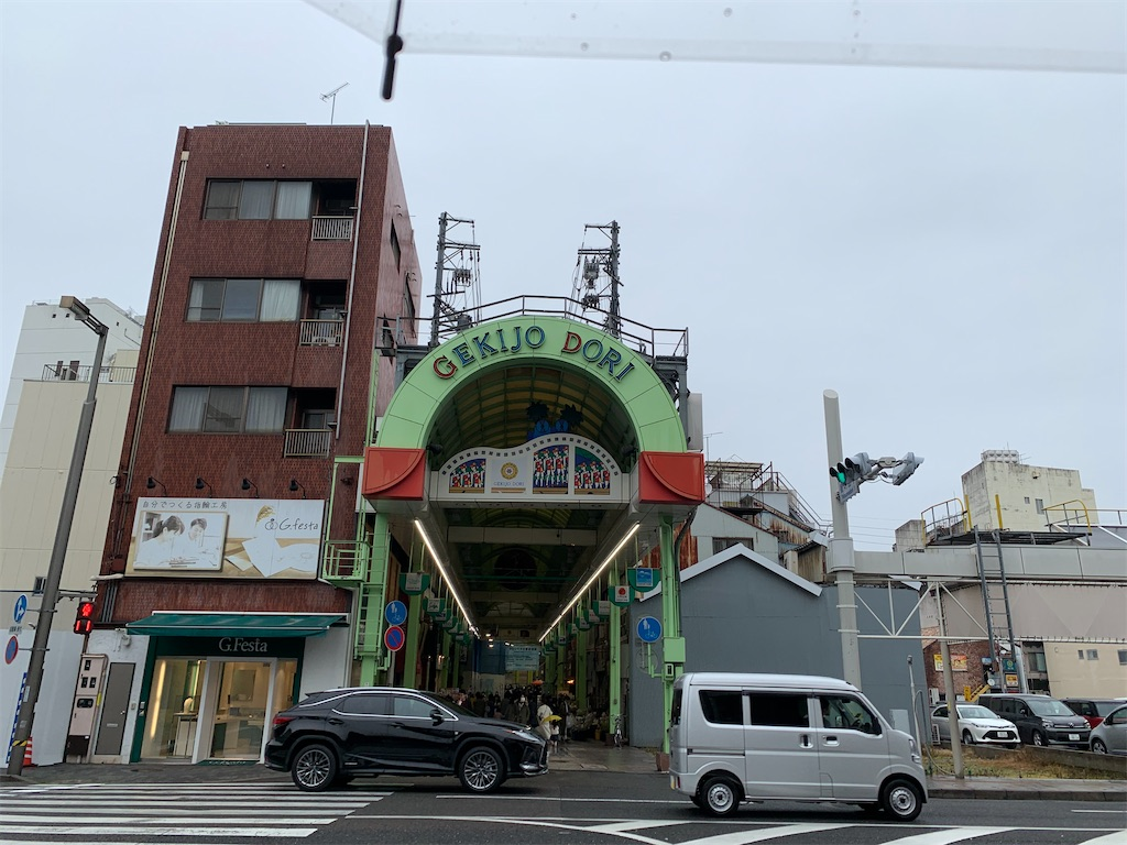 f:id:ryohei-n-0817:20200216222109j:image