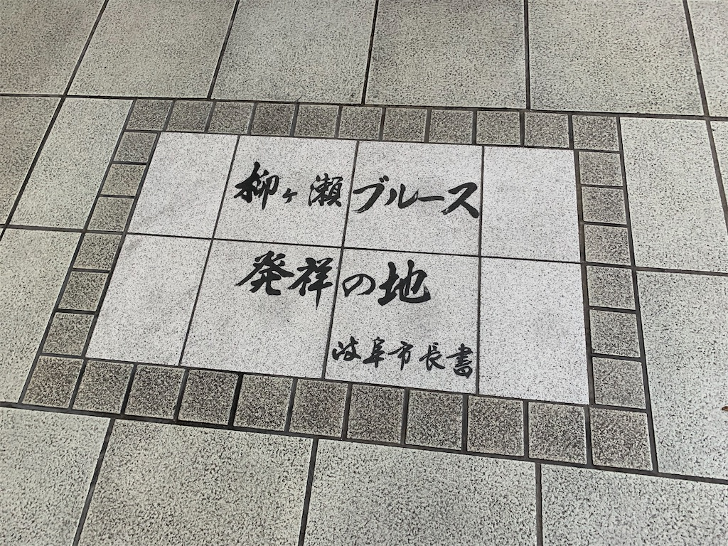 f:id:ryohei-n-0817:20200216222243j:image