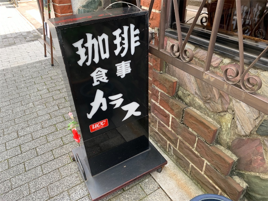 f:id:ryohei-n-0817:20200522220635j:image