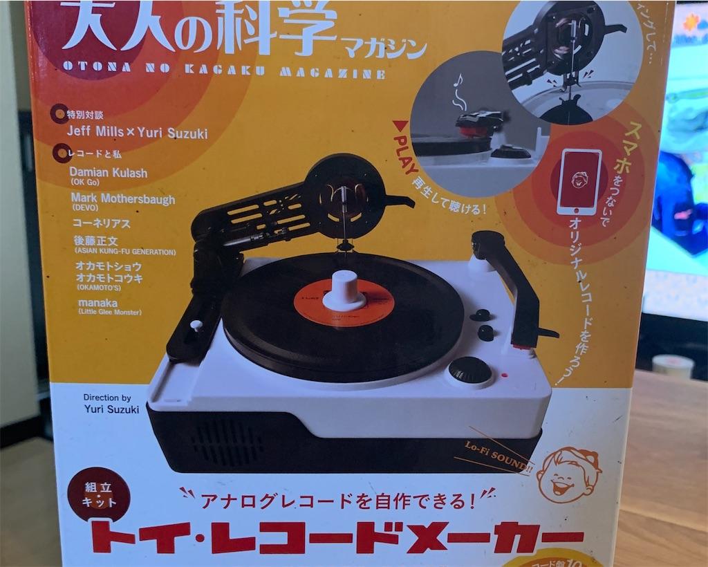 f:id:ryohei-n-0817:20200607222937j:image