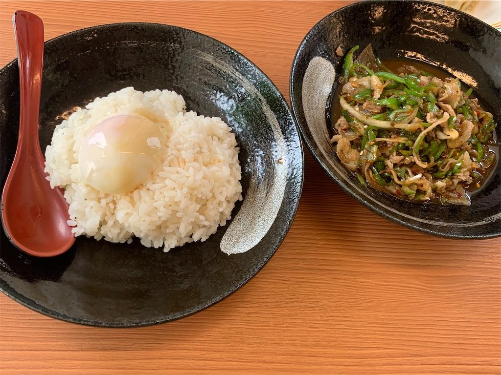 f:id:ryohei-n-0817:20200719091353j:image