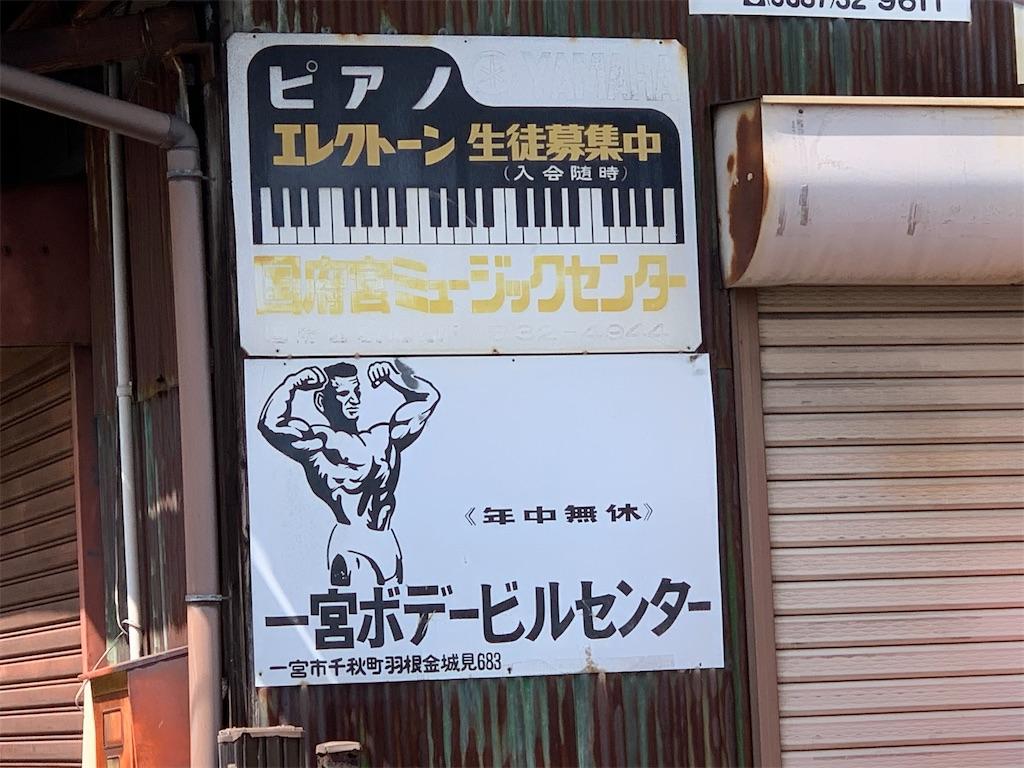 f:id:ryohei-n-0817:20200720091727j:image