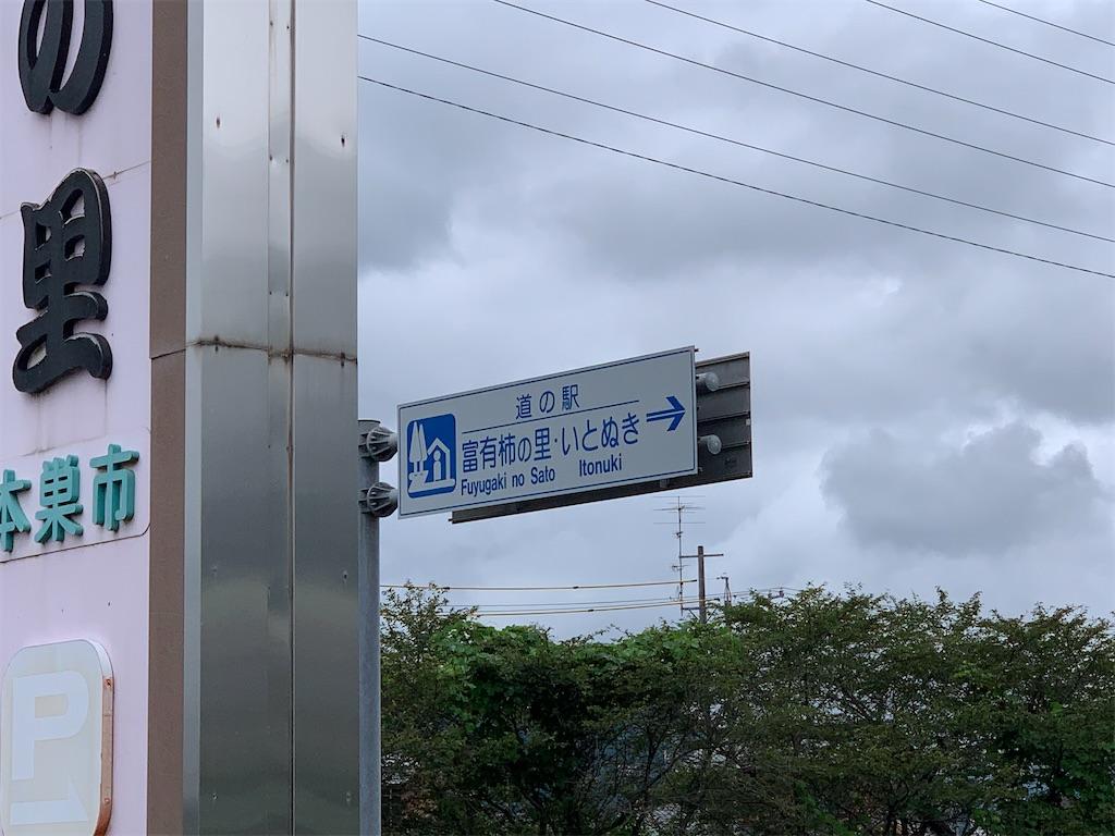 f:id:ryohei-n-0817:20200726114929j:image