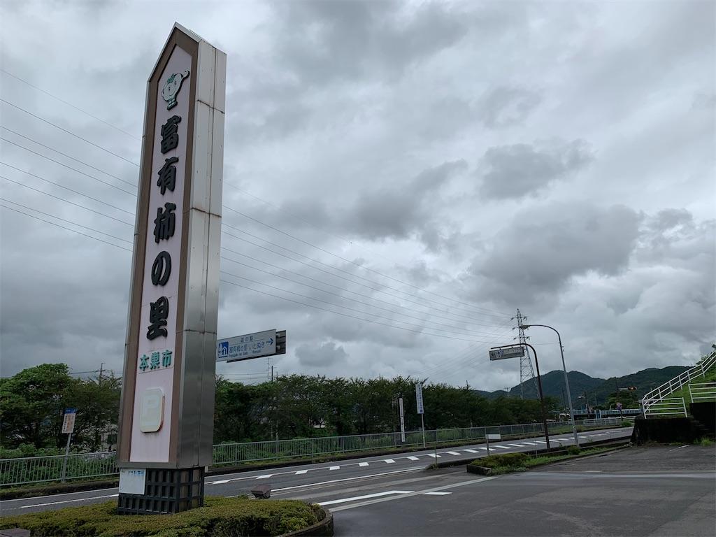 f:id:ryohei-n-0817:20200726114932j:image