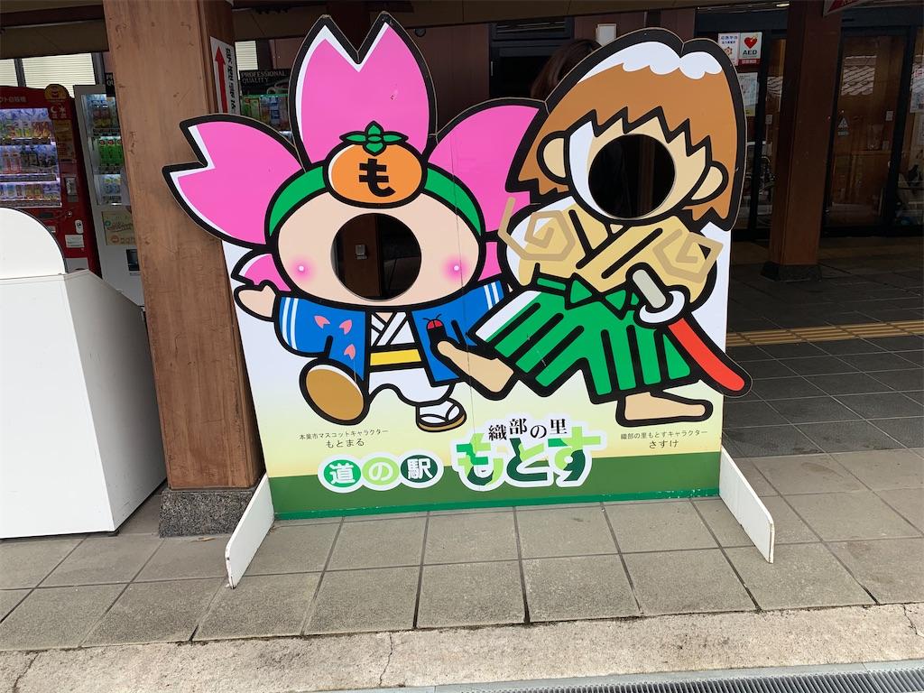 f:id:ryohei-n-0817:20200726115021j:image
