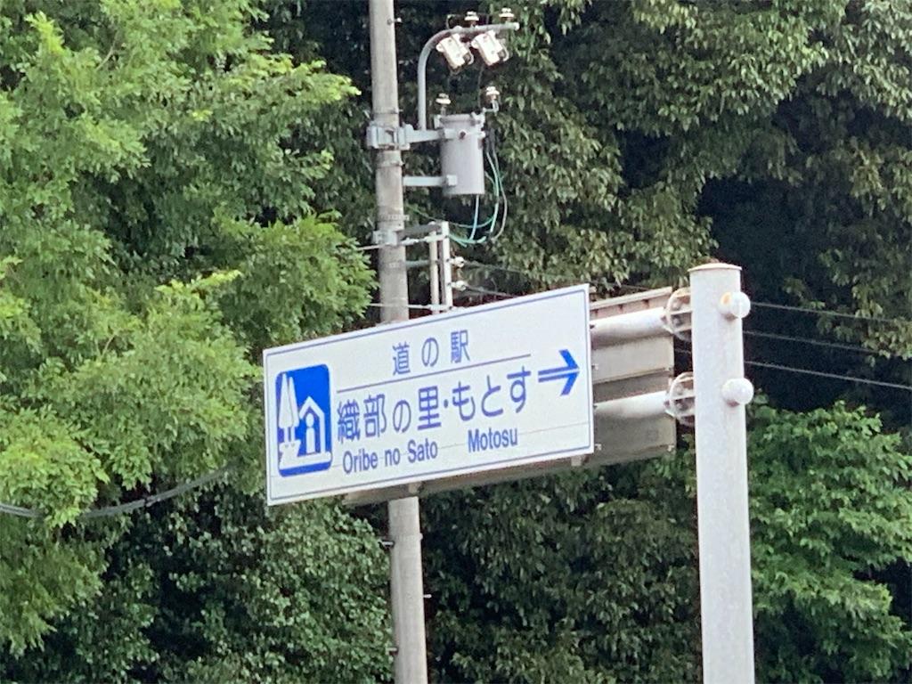 f:id:ryohei-n-0817:20200726115025j:image