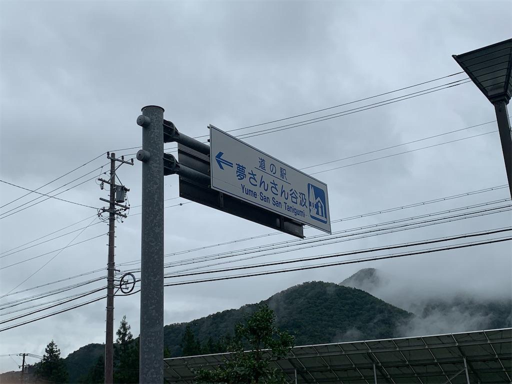 f:id:ryohei-n-0817:20200726115055j:image