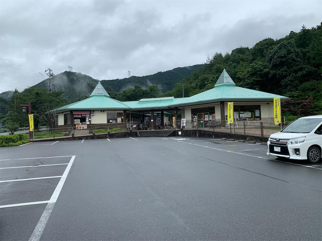 f:id:ryohei-n-0817:20200726115058j:image