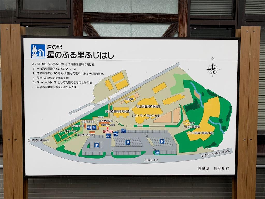f:id:ryohei-n-0817:20200726115143j:image