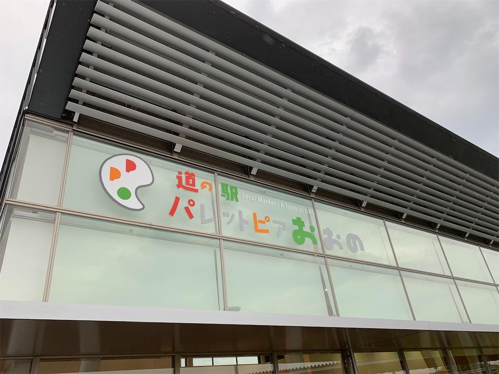 f:id:ryohei-n-0817:20200726115410j:image