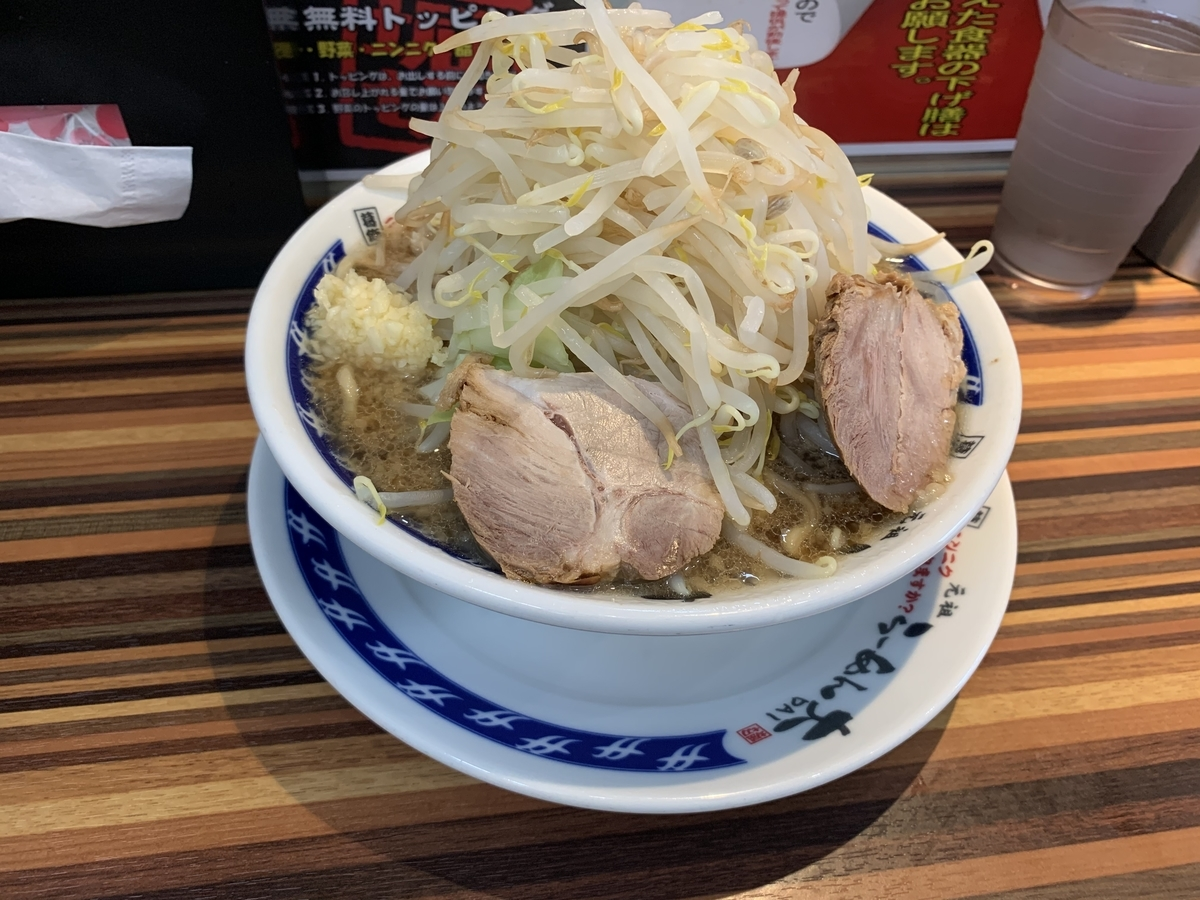 f:id:ryohei-n-0817:20200905113151j:plain