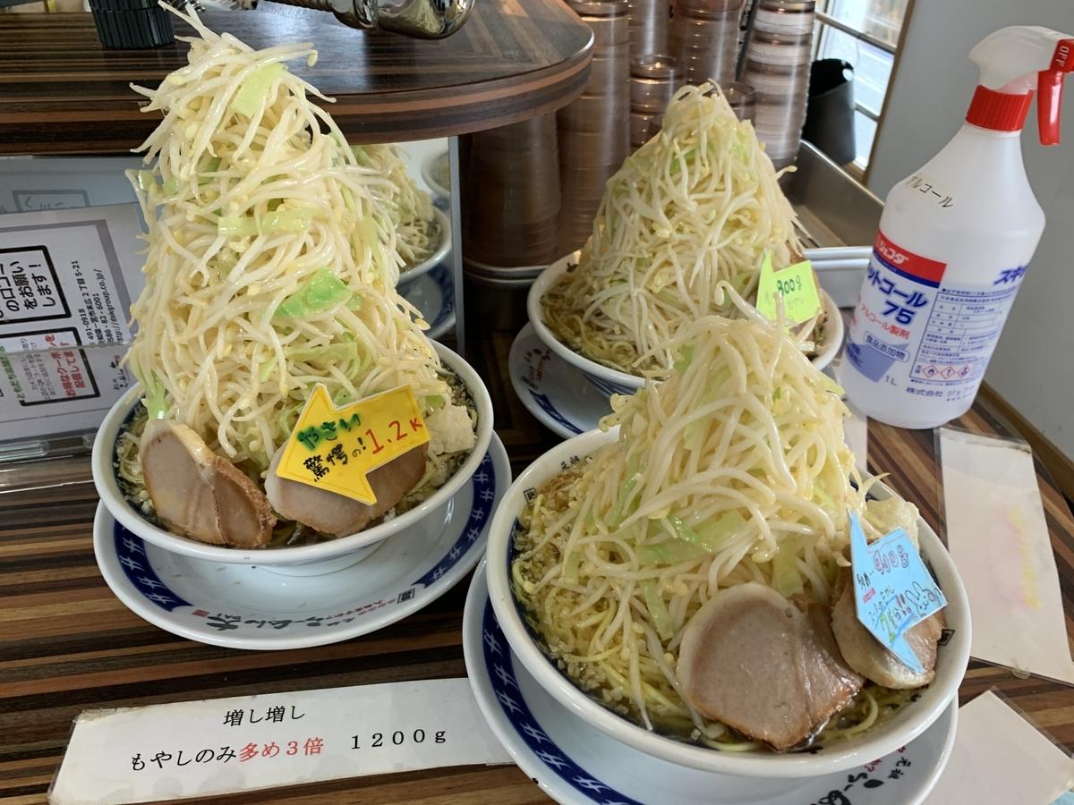 f:id:ryohei-n-0817:20200905113201j:plain