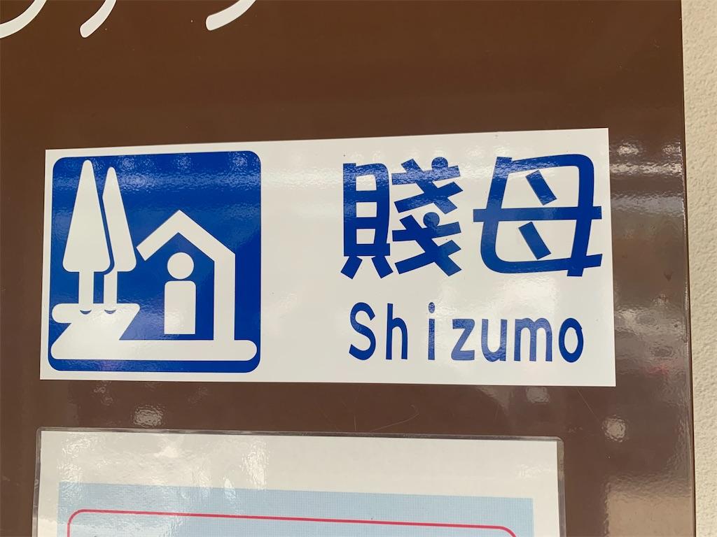 f:id:ryohei-n-0817:20201004200818j:image