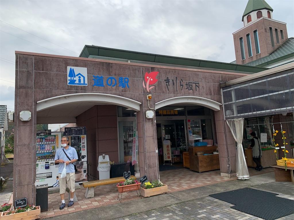 f:id:ryohei-n-0817:20201004201436j:image