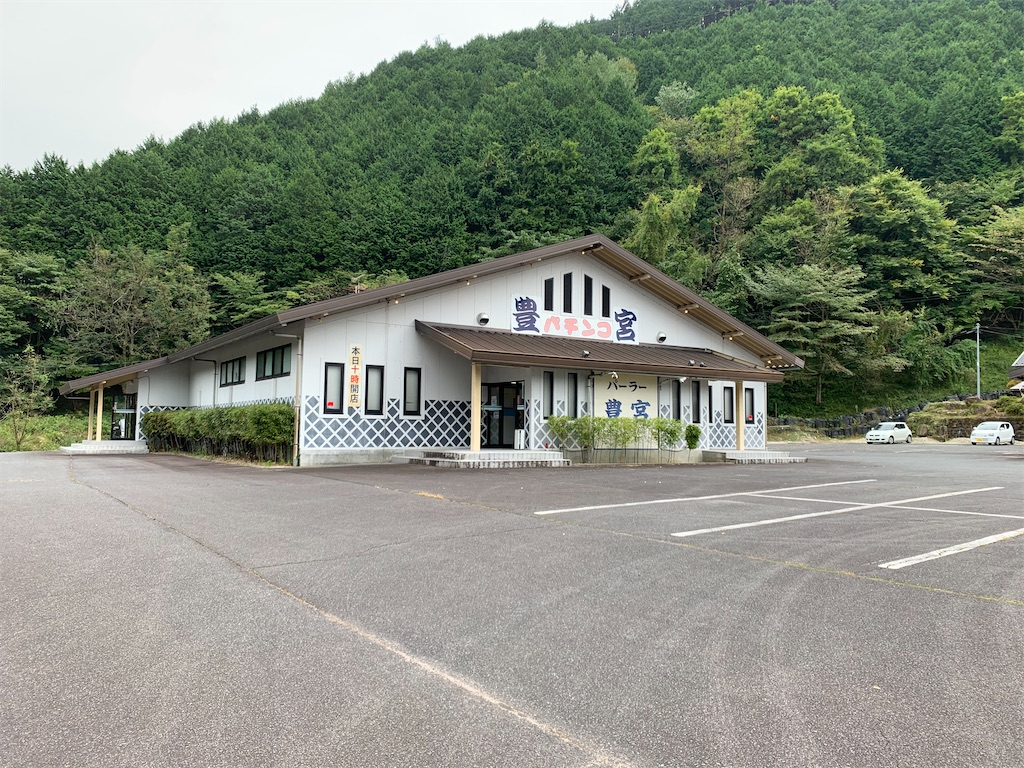 f:id:ryohei-n-0817:20201004201706j:image