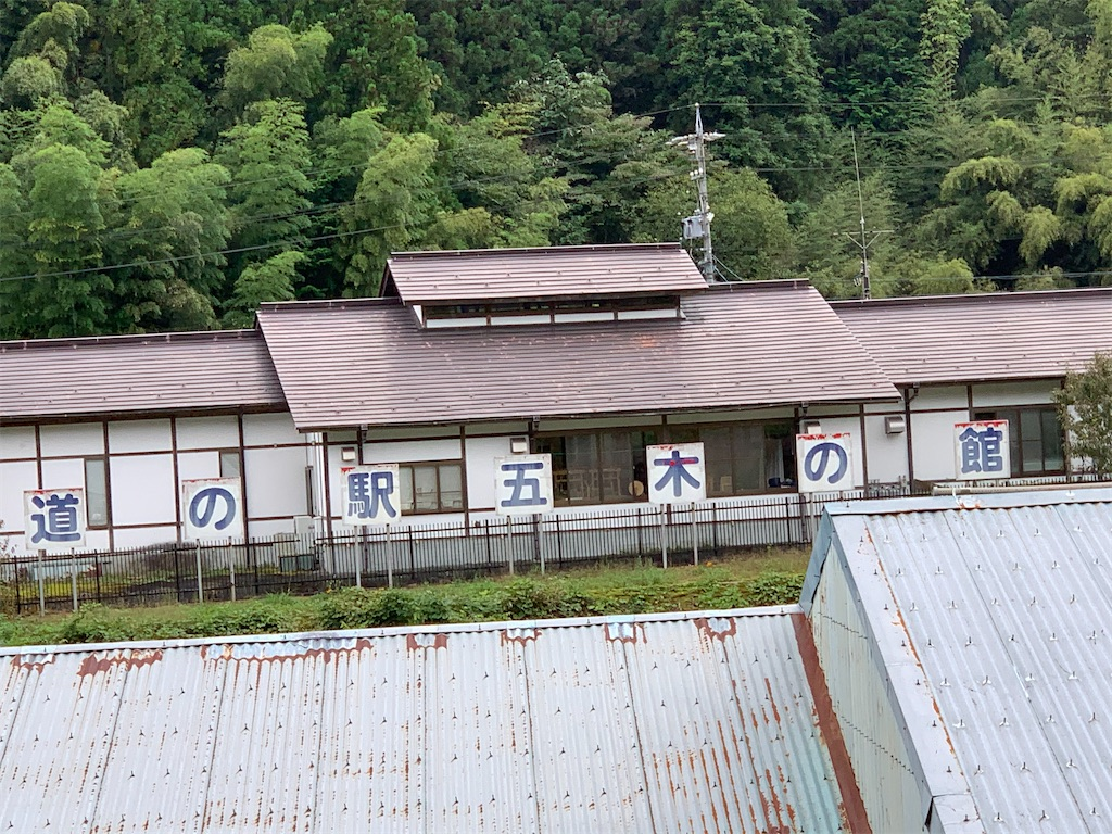 f:id:ryohei-n-0817:20201004202011j:image