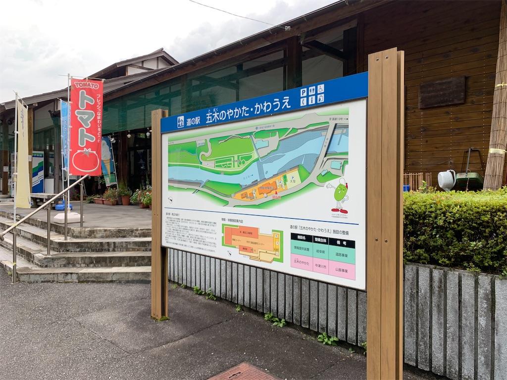 f:id:ryohei-n-0817:20201004202014j:image