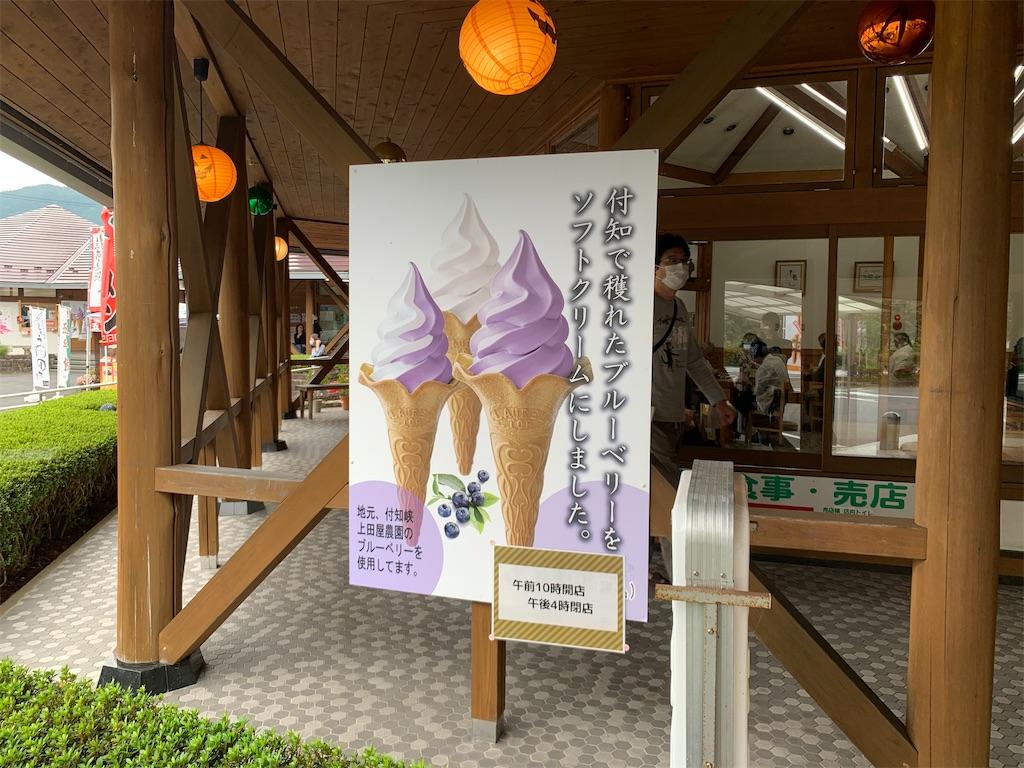 f:id:ryohei-n-0817:20201004202655j:image