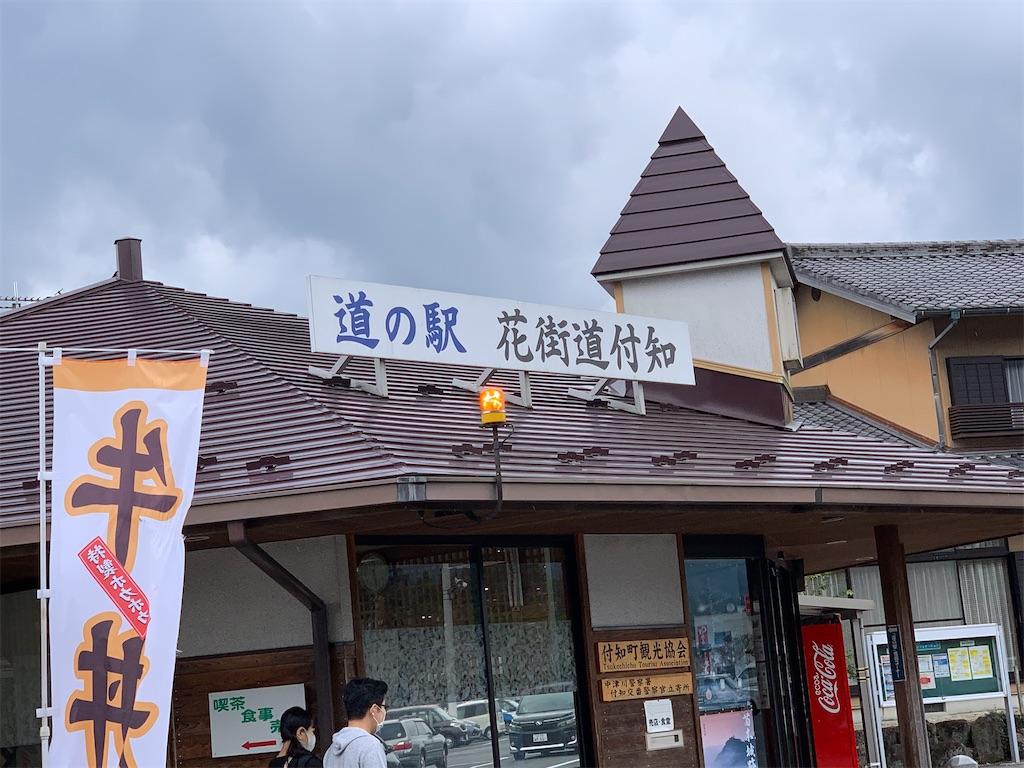 f:id:ryohei-n-0817:20201004202659j:image