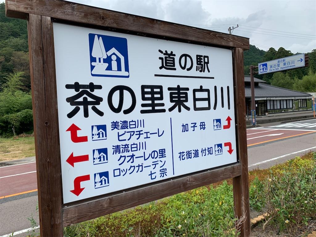f:id:ryohei-n-0817:20201004203526j:image