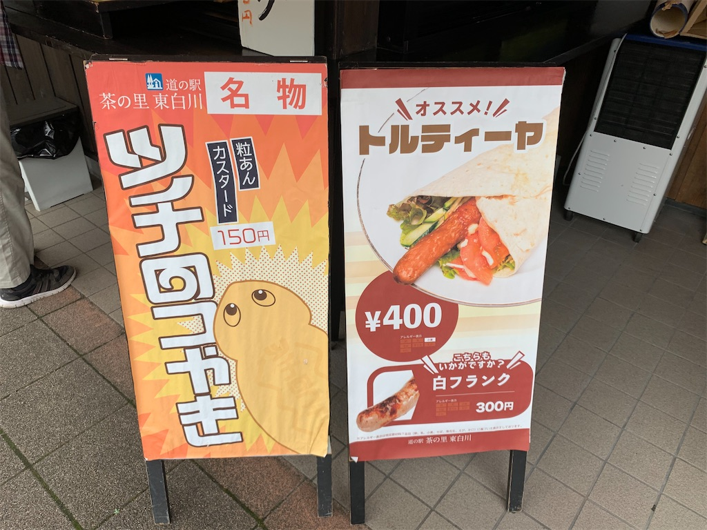 f:id:ryohei-n-0817:20201004203530j:image