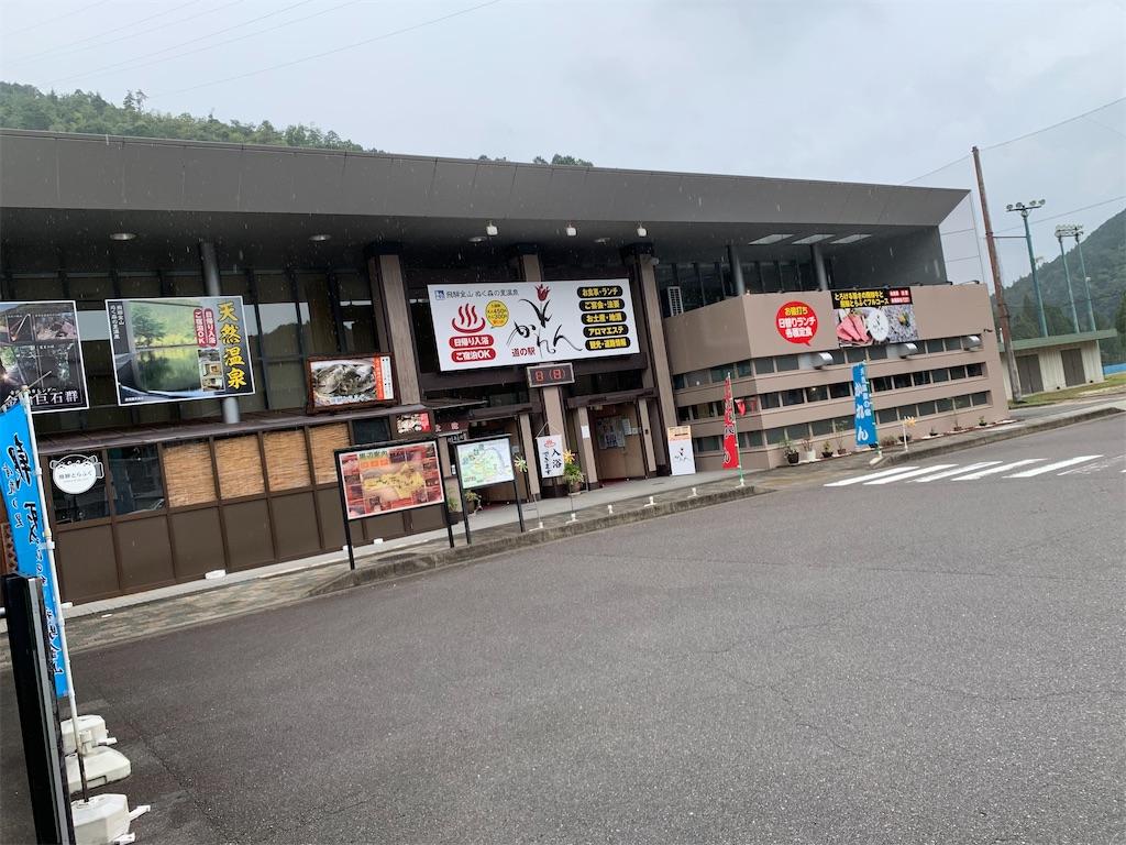 f:id:ryohei-n-0817:20201004203940j:image
