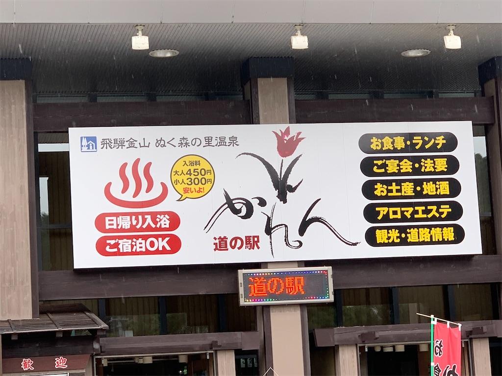f:id:ryohei-n-0817:20201004204003j:image