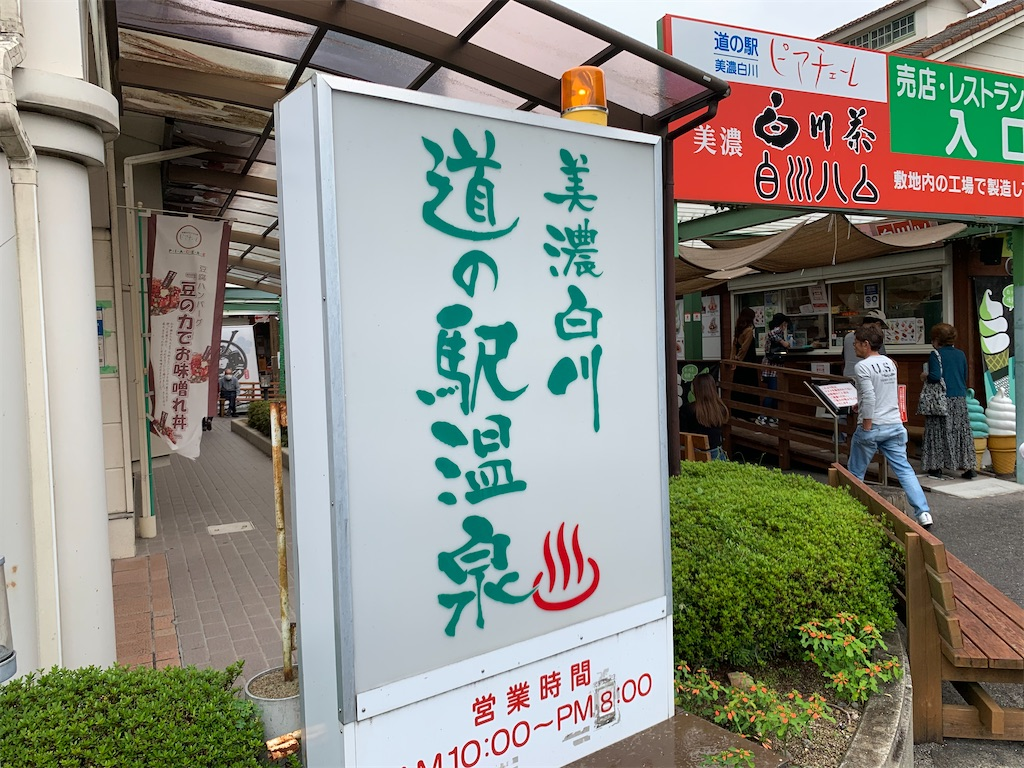 f:id:ryohei-n-0817:20201004204453j:image