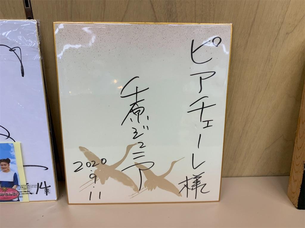 f:id:ryohei-n-0817:20201004204501j:image