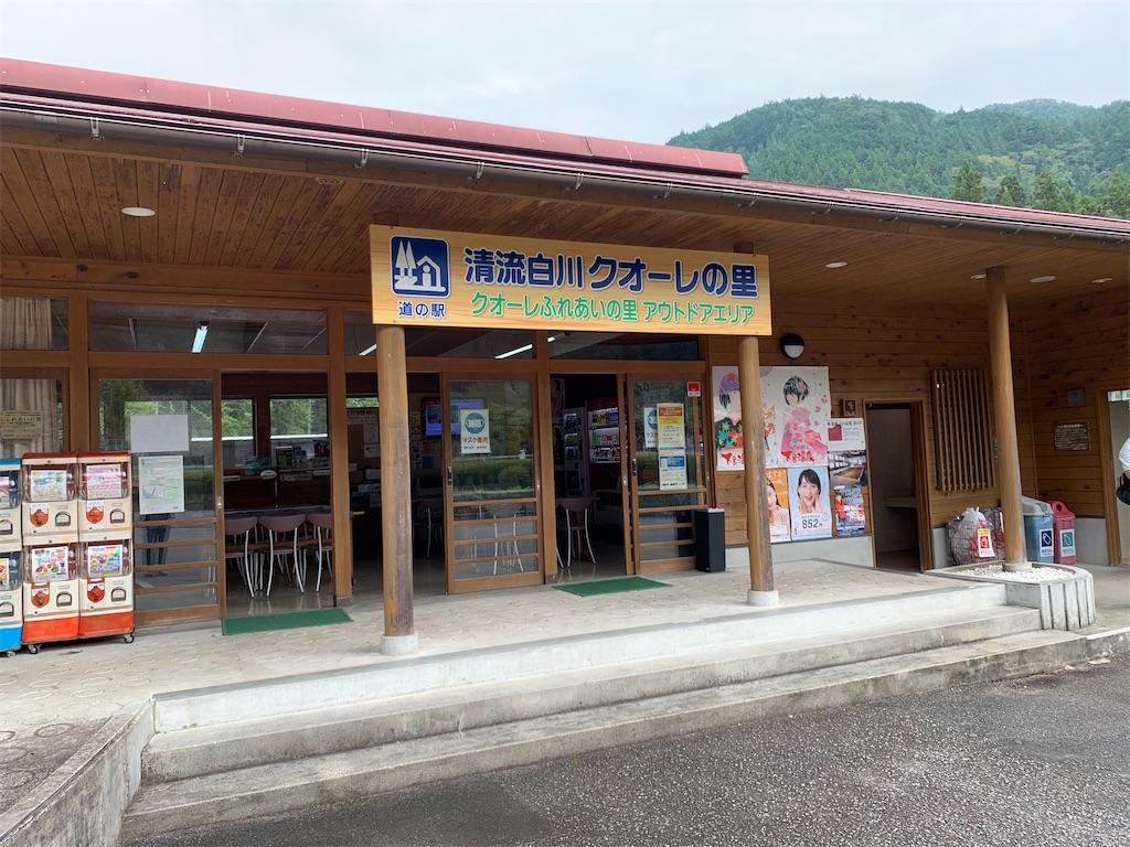 f:id:ryohei-n-0817:20201004204744j:image