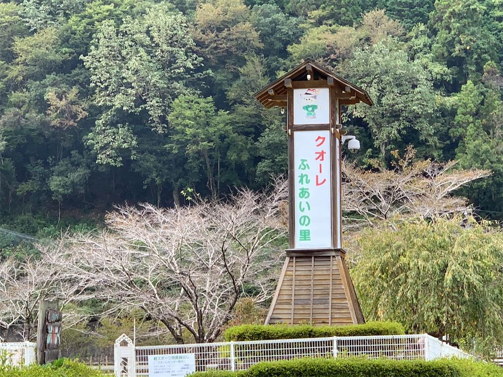 f:id:ryohei-n-0817:20201004204748j:image